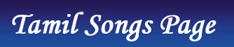 Tamil songs Page